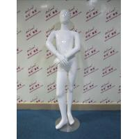 China FRP Child Mannequin Full-body Sitting on sale