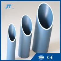 Quality Supply DN50-100mm plastic PP drainage pipe for sale
