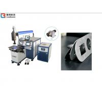 Quality High Precision Automatic Laser Welding Machine 200W With CCD Monitoring System for sale