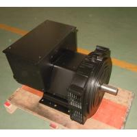 China Insulation Class H 25 kw Generator Head Brushless Alternator Winding 12 Wires on sale