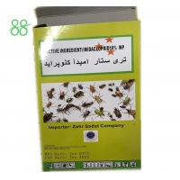 Quality White Powder Pyridaben 20%WP Tick Insecticide for sale