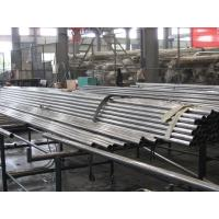Buy cheap SAE1045 20Mn2 Carbon Steel Welded Steel Tube Cold Drawing Process product