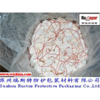 China VCI volatile corrosion inhibitor agent for hydraulic component on sale