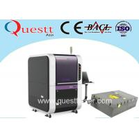 Buy cheap 15W CNC UV laser cutting Engraving Machine For PCB Glass High precision 355nm product