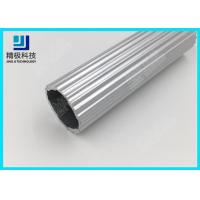 Quality Scroll Bars Aluminium Alloy Pipe Seamless Silvery Laciness Tubing OD 29mm AL-R for sale
