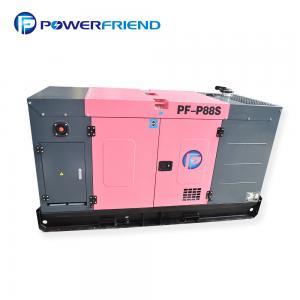 China Perkins High Quality Generator Prime Power 64KW 80KVA Silent Diesel Generator on sale