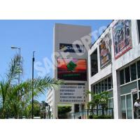 Quality High Definition Outdoor Led Video Wall Display Advertising Board P5 5mm for sale