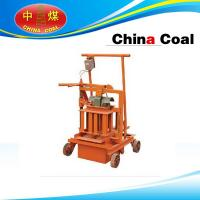 Quality Small hollow block machine for sale