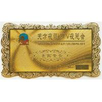 Quality gold metal membership card for sale