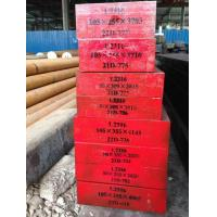 China plastic alloy steel 3Cr2Mo / SKT3 mold steel flat bar on sale