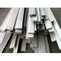 Quality Grade 304 316L Hot Rolled / Cold Drawn Stainless Steel Flat Bar / Stainless Steel Iron Flat for sale