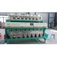 Buy cheap Grotech Coffee Beans Colour Sorter Machine product