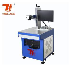 China Cnc Fiber Laser Marking Machine / Metal Engraving Machine For Jewelry on sale