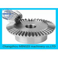 Quality Commercial Die Steel Casting Straight Bevel Gear Diameter 2000 - 8000mm for sale
