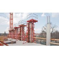 Quality Safety Custom Concrete Column Formwork Adjustable , concrete slab formwork for sale