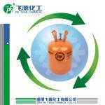 Quality refrigerant gas R290 for sale
