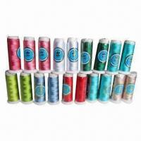 China 120D/2 100% rayon embroidery thread, mercerized appearance on sale