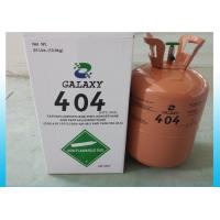 Buy N.T. 10.9KG Industrial HFC Refrigerants UN No. 3337 R404a Refrigerant R22 And R502 Replacement at wholesale prices