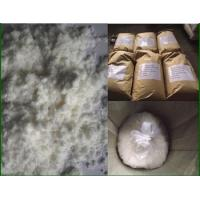 Quality CAS 59669-26-0 Thiodicarb 95%TC Molluscicides Agrochemicals White Crystalline Solid for sale