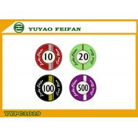 Buy cheap Custom Lucky Poker Chips , Professional Casino Ceramic Poker Chip product