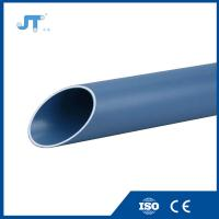 Quality Three layer PP super soundproof drainage pipe & fittings for sale