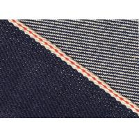 Buy cheap 33.14oz 5S*5S Indigo Raw Selvedge Denim Super Heavy Japanese Denim Sanforized from wholesalers