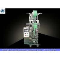 Quality Three Side Sealing Sugar/coffee/salt Granule Small Scale Auto Packaging Machine for sale