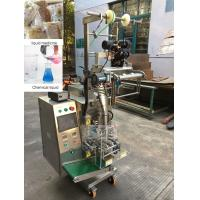 China Automatic 1-100ml Chemical Liquid Pouch Packing Machine High Reliability on sale