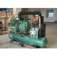 Quality Cold Store Water Cooled Bitzer 2CES-3Y Compressor Refrigeration Condensing for sale