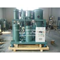 Quality Hydraulic Vacuum Oil Purifier for Hydraulic Oil Purification and Oil Recycling TYA-100 for sale