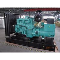 Quality 125 kva Cummins engine silent 100 kw generator price for sale