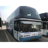 Buy cheap 2012 2013 2014 50 seatsYutong used buses left hand drive used china buses Double from wholesalers