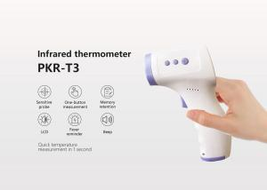 Quality Precision Digital Medical Infrared Forehead Thermometer for sale