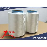 China 2000D Polyester Filament Thread for HMLS Tyre Cord Fabric Weaving on sale