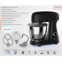 Quality High Power 1000W Diecast Stand Mixer for Cooks/ ElectricStandMixer/ 4.8 Litres BowlFoodMixer for sale