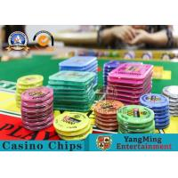 Quality Square Crystal Acrylic RFID Casino Poker Chip Set Plaque Wear Resistant for sale