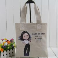 Buy cheap 100GSM calico shopping bags(coton bags)(promotions cotton bag) product