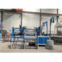 Quality Fast Fully - Automatic Wire Mesh Machine , Electric Chain Link Machine for sale