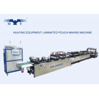 Buy cheap Plastic Pouch Making Machine Center Side Seal product