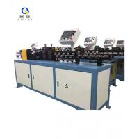 Quality Aluminum Copper Pipe Wire Straightening Cutting Machine Chipless Clean Cutting for sale