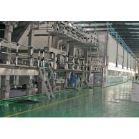 Quality Napking Paper Making Machine for sale