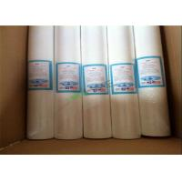 Quality RO Water Treatment Consumables 20 Inch SpunBond PP Sediment Filter Cartridge for sale
