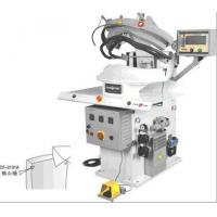 Quality Automatic Sewing & Pressing Machinery for Shoulder Industry for sale