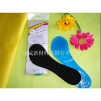 Quality PU gel inserts and insole for sale