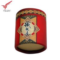 Quality CMYK Printing Round Cardboard Gift Box Customized Size For Packaging for sale