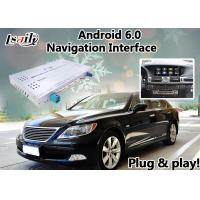 Quality Android 6.0 Gps Navigation Interface Box for Lexus LS 2012-2017 Fully plug and play install for sale
