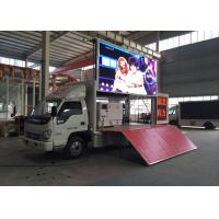Quality P5 Mobile Stage Truck , Three Sides Screen Digital Mobile Advertising Truck for sale
