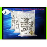 Quality Potassium Chlorate  CAS 3811-04-9  99.5% Purity  for Manufacture Fireworks for sale