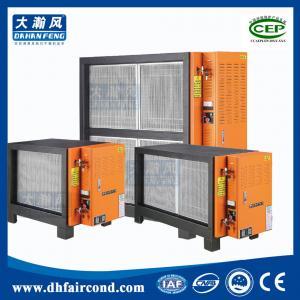 China Commercial ESP kitchen smoke air purifier ionizer electrostatic precipitator reviews on sale