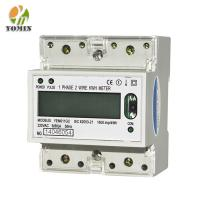 Buy cheap Single Phase Two Wire Din Rail Active Register Display Electronic Kwh Energy from wholesalers
